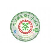Шен Пуэр CNNP Зеленый логотип 2007 года - блин 357 г
