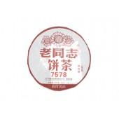 Шу Пуэр Хайвань 7578 2014г блин 357г