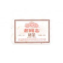 Шу Пуэр кирпич 250 г Хайвань 701 - 2007 г