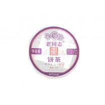Шу Пуэр Хайвань Рецепт 908 2014 г миниблин 200 г