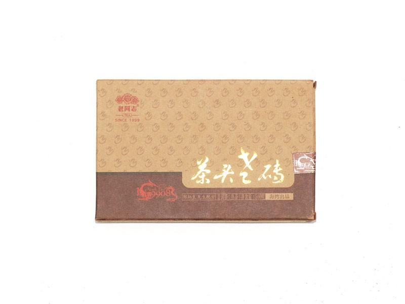 Шу пуэр Хайвань 9908 кирпич 500 г 2014 г (сырье 2009 г)