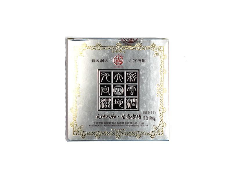 Шен Пуэр Лимин миникирпич 80 грамм 2014 год