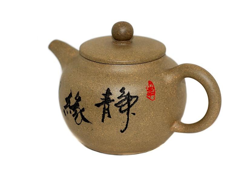 Чайник глиняный - Артикул T204